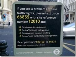 SMS-traffic-lights